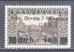 Bosnia And Herzegovina  1 L B 6   ** - Bosnia And Herzegovina