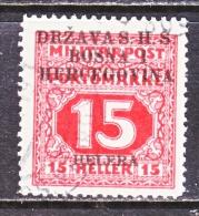Bosnia And Herzegovina  1 L J 6   (o) - Bosnia And Herzegovina