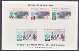 DOMINICAN  REPUBLIC  B 33 B    Imperf. **   WRY - Dominican Republic