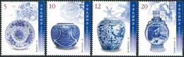 TAIWAN 2014 - Trésors De L´ancienne Art Chinoise, Porcelaines - 4 Val  Neuf // Mnh - 1945-... République De Chine