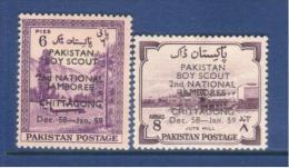 Pakistan 1958  2nd. National Jamboree Boy Scouts   MNH - Pakistan