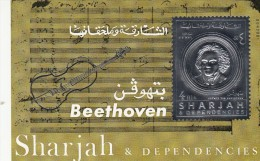 Sharjah Hb Michel 73 - Sharjah