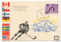 YOUGOSLAVIE - Carte Maximum - 1966 - Championnat Du Monde ICE HOCKEY - Maximumkaarten