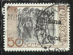 ITACA 1941 MITOLOGICA SOPRASTAMPATO DI GRECIA MYTHOLOGICAL GREECE OVERPRINTED L 50 LEPTA USATO USED OBLITERE´ - 9. Occupazione 2a Guerra (Italia)