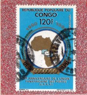 REP.  POPULAIRE  DU  CONGO  --  1980/1990  --  UPAP - PAPU.   --  **  120  F. **  --  POSTE  1989  ........ - Congo - Brazzaville