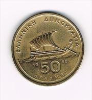 *** GRIEKENLAND  50 DRACHMES  1986 - Grèce