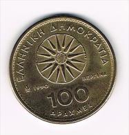 ***  GRIEKENLAND  100 DRACHMES  1990 - Grèce