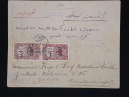TURQUIE - ANATOLIE - Enveloppe  Des Années 1920 - Aff. Plaisant - à Voir - Lot P8562 - 1858-1921 Empire Ottoman