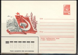RUSSIA USSR Stamped Stationery Ganzsache 13580 1979.06.14 50th Anniversary Of First 5 Year Plan - 1970-79