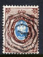RUSSIA 1865 10 K. On Ordinary Paper, Used With Warsaw Numeral Cancel.  Michel 15y.  Fischer Cat. Zl. 25 - 1857-1916 Impero