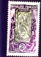 CONGO : Y&T : 63* - Congo Français (1891-1960)