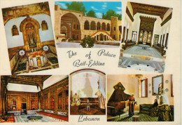 LIBANON   THE PALACE  OF  BEIT  EDDINE        (NUOVA) - Libano