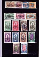 CONGO : Y&T : 72 à 88* - Congo Français (1891-1960)
