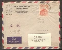 FORMOSE.   1961 .   LETTRE DE LA MISSION CATHOLIQUE  A   YANG MEI.  Timbre N°349.    RARE !!!!! - 1945-... République De Chine