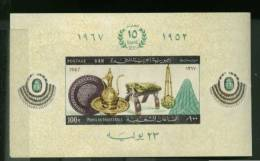 EGYPT S/S  BLOOCKS > 1967 > 15TH ANNIV OF REVELUTION  MNH POPULAR INDUSTRIES - Blokken & Velletjes