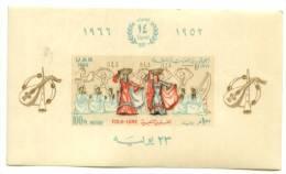 EGYPT S/S  BLOOCKS > 1966 >   14TH ANNIVERSARY OF REVELUTION  MNH  FOLK LORE - Égypte