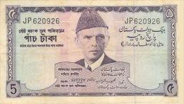 Pakistan 1967, Re.5/- Old Bank Note With Signature Of Mehboob Ur Rashid (JP Series) - Pakistan