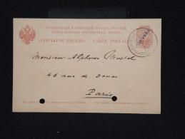 RUSSIE - LEVANT - Entier Postal De Constantinople Pour Paris En 1904 - à Voir - Lot P8601
