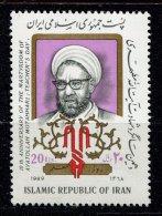 Iran ** N°  2119 -  Journée Des Enseignants