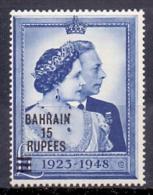 1948 BAHRAIN OVERPRINT Silver Wedding S.G No.62   1 Values MNH  (Or Best Offer) - Bahreïn (1965-...)