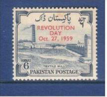Pakistan 1959 Revolution Day MNH - Pakistan