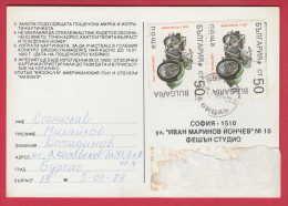 179319 / 1993 - 2 X 0.50 = 1.00 Lv.  - MOTORBIKES , MOTO NORTON CS1 1931 Motorcycles BURGAS Bulgaria Bulgarie Bulgarien - Motos
