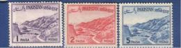 """Pakistan 1961   """"SHAKISTAN"""" In Bengali  MNH Set Of 3 Stamps - Pakistan"""