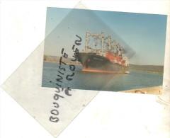 "photo  navire bateau identifi� "" Merchant Patriot "" Genargo 1980 transport maritime"