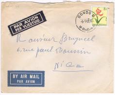 Congo Belge / N� 319 sur lettre ; C�D  de Bondob du 06-01-1961  ( fleurs )