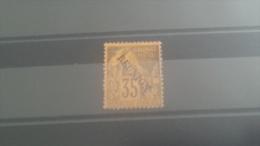 LOT 266970 TIMBRE DE COLONIE REUNION NEUF(*) N�25 VALEUR 47 EUROS