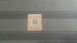 LOT 266978 TIMBRE DE COLONIE COTE DE SOMALIS NEUF* N�63 VALEUR 15 EUROS
