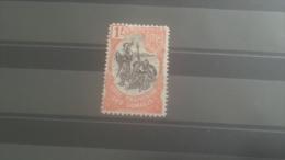 LOT 266979 TIMBRE DE COLONIE COTE DE SOMALIS NEUF* N�64 VALEUR 28 EUROS