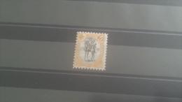 LOT 266981 TIMBRE DE COLONIE COTE DE SOMALIS NEUF* N�61 VALEUR 13 EUROS