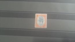 LOT 266988 TIMBRE DE COLONIE COTE DE SOMALIS NEUF* N�47 VALEUR 20 EUROS