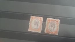 LOT 266989 TIMBRE DE COLONIE COTE DE SOMALIS NEUF* OBLITERE  N�49 VALEUR 22 EUROS