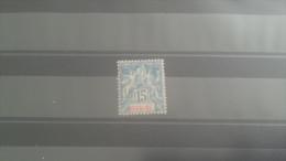 LOT 266994 TIMBRE DE COLONIE NOSSI BE NEUF*  N�32 VALEUR 16 EUROS