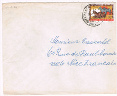 Congo Belge / N� 361 sur lettre ; C�D  de L�opolville du 23-01-1961  ( animaux )