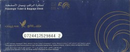 GULF AIR PASSENGER TICKET (KARACHI - BANGKOK - ATHENS - BAHRAIN - KARACHI)