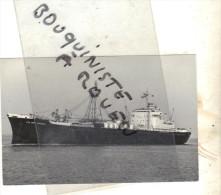 "photo  navire bateau identifi� "" Eka Daya Samudera "" PERUSAHAAN PELAYARAN INDONESIE CONSTRUIT EN 1966 A BELFAST"