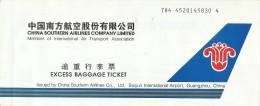 CHINA SOUTHERN AIRLINES COMPANY LIMITED EXCESS BAGGAGE TICKET ( BANGKOK - KARACHI)