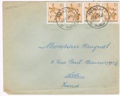 Congo Belge / N� 313 (x4)  sur lettre ; C�D de Mangai du 06-06-1961 ( fleurs )