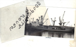 "photo  navire bateau identifi� "" Lampassa "" SOCIETE NATIONALE DETRANSPORTS LEBRELLE 1983  TRANSPORT MARITIME"