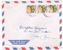 Congo Belge / N� 314 (x3) sur lettre ; C�D de Bakwanga du 13-02-1961 ( fleurs )