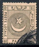 TURKEY 1865 - Local Post - Liannos - Used - 1837-1914 Smyrna