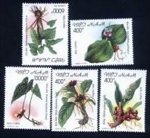 Vietnam Viet Nam MNH Perf Stamps 1999 : Medicinal Herbs (Ms799) - Vietnam