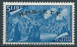 1948 TRIESTE A RISORGIMENTO 5 LIRE MNH ** - VA30-4 - 7. Trieste