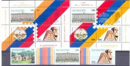 1996. Mountainous Karabakh, 5y Of Independence, 3v + 2 S/s, Mint/** - Armenia