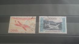 LOT 267167 TIMBRE DE FRANCE OBLITERE