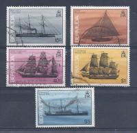 150021212  BERMUDAS  YVERT  Nº  476/81 - Bermudas