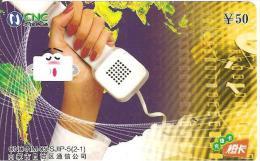 CARTE-PREPAYEE-CHINE-CNC-TELEPHONE-TBE - Chine